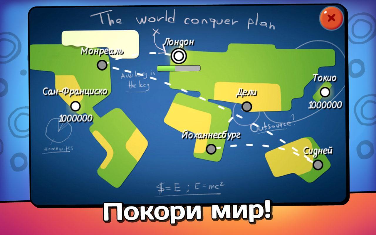 Descargar el juego historia de la oficina para android for La oficina caracteristicas