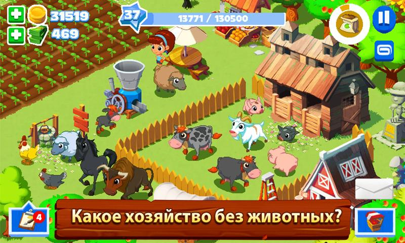 Игра ферма без интернета бесплатно на андроид ферма