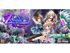 ZombiePanic in Wonderland PLUS