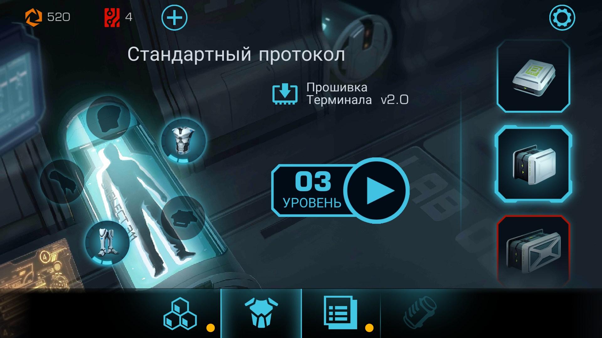 Скачать игру vector 2 на пк - 7