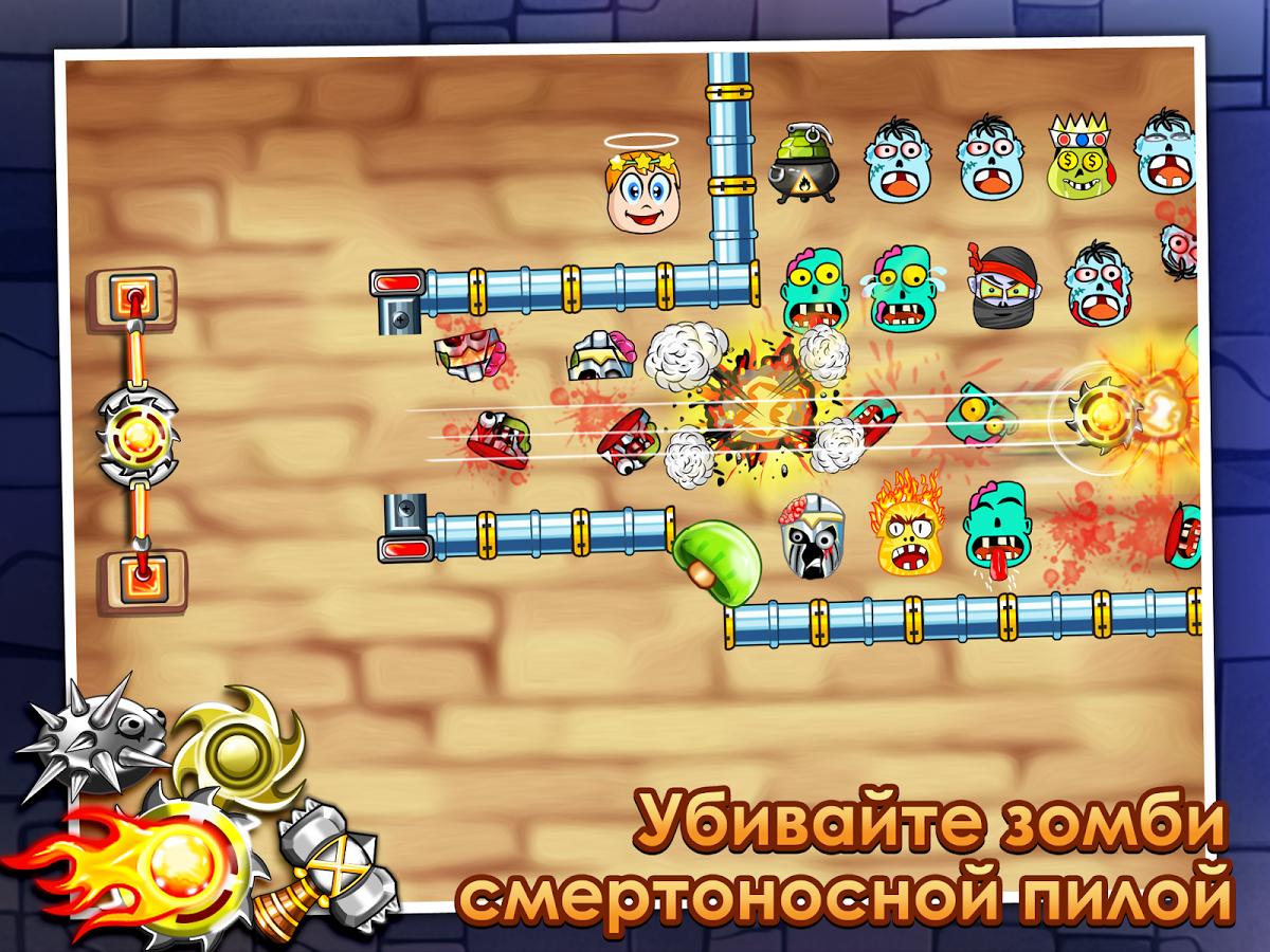 бесплатно игры для никия: