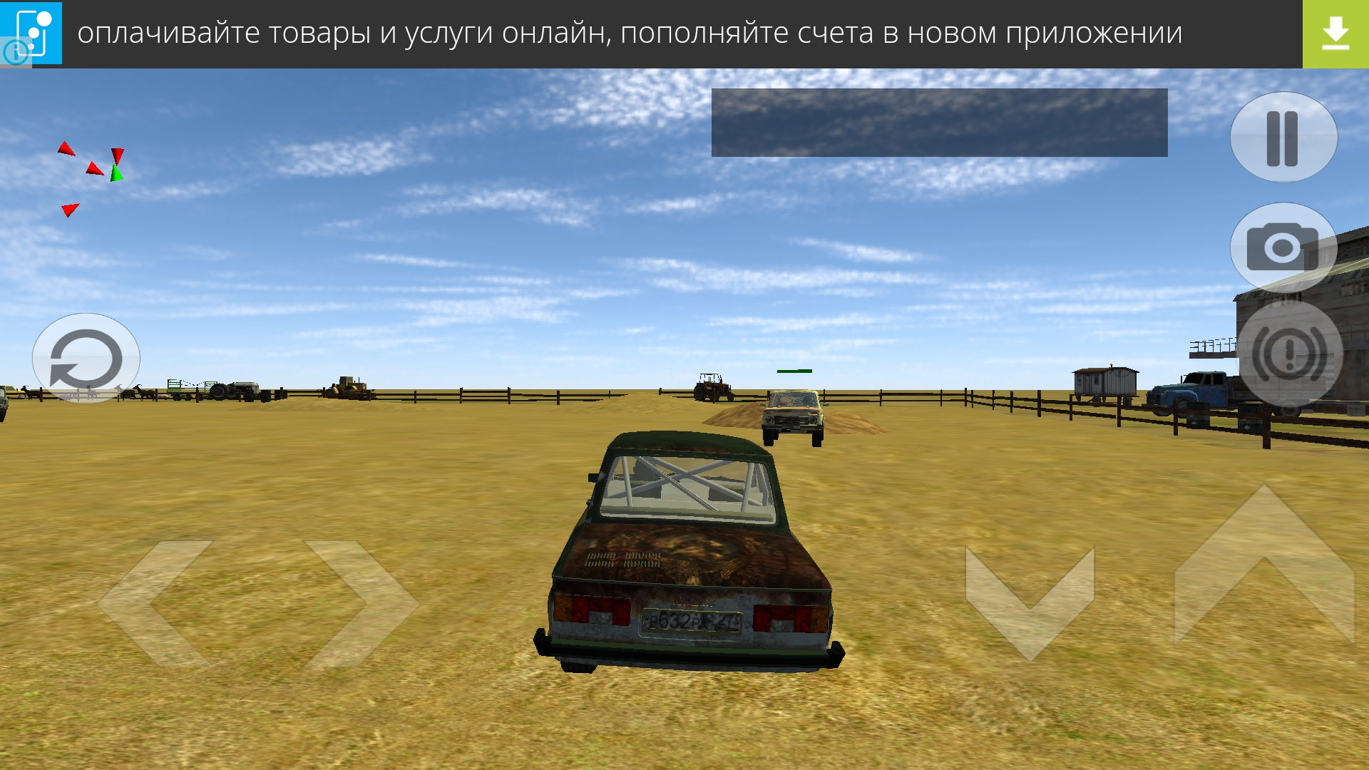Car Racing Games  Dailymotion