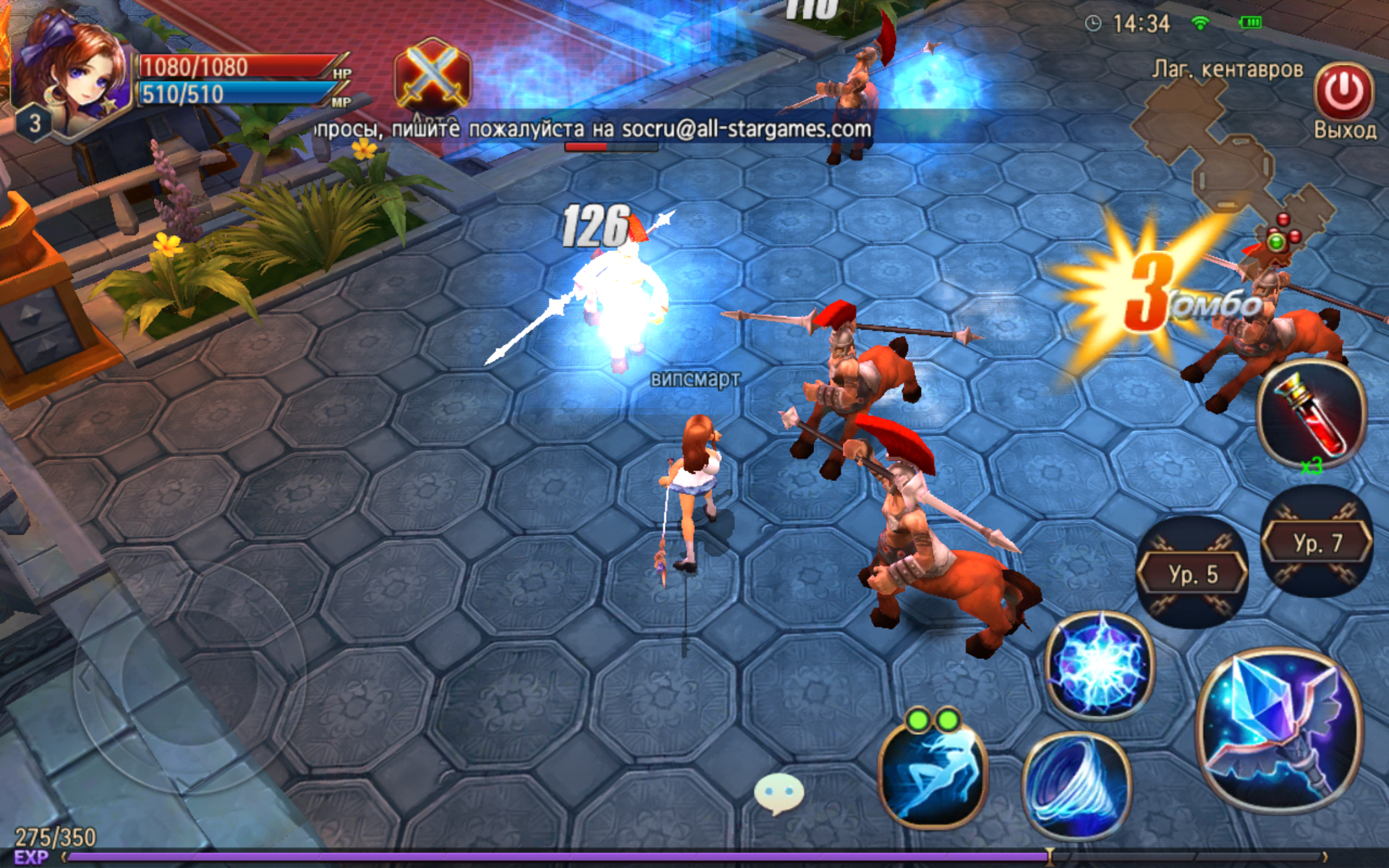 sword games for android