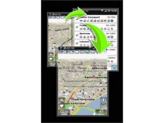 Программа навигатор для самсунга