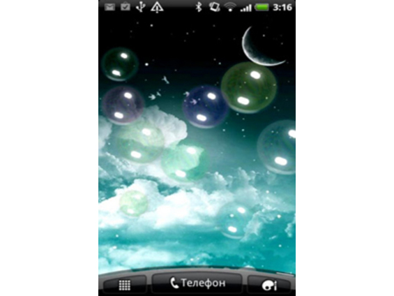 Miracle Bubbles Live Wallpaper