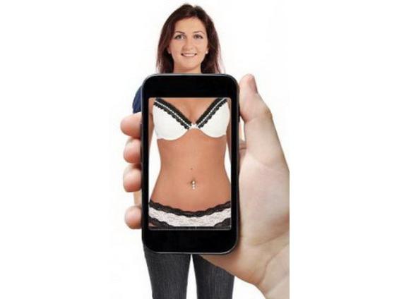Сканирования для программу одежды