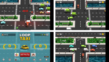 Loop Taxi