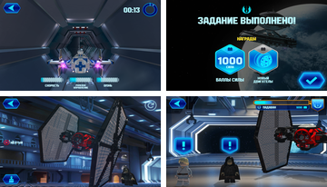 LEGO® Star Wars ™ Fuerza Constructor