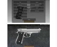 Gun uygulaması 3D