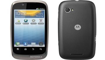 Эксклюзив для Поднебесной - Motorola XT531 Domino