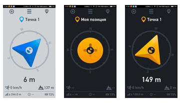 GPS 추적기