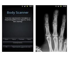 Приложения сканер одежды для андроид