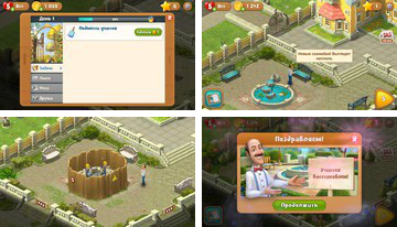 Gardenscapes - Nieuwe Acres