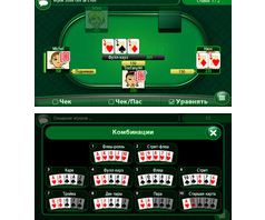 Qplaze Poker - Texas Holdem Online