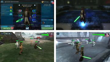 Star Wars: Galaxy de los Héroes