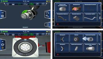 Tatra FIX-Simulator 2016