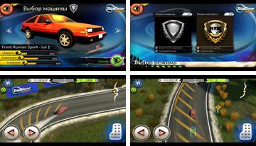 Top Gear: Drift Legends