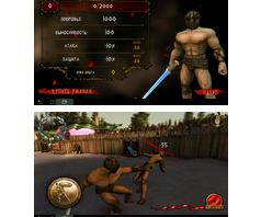 I, Gladiador
