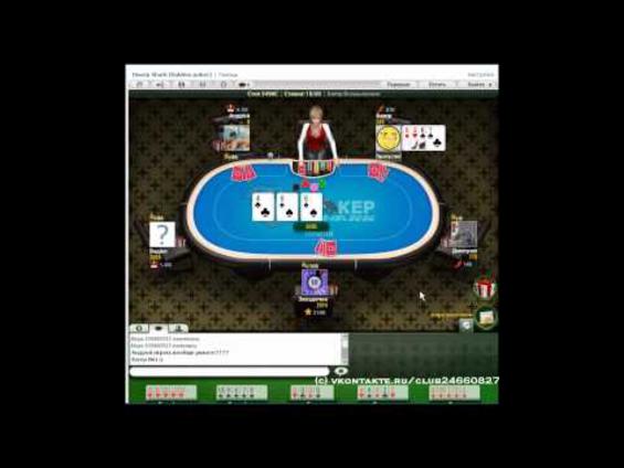 Poker qplaze